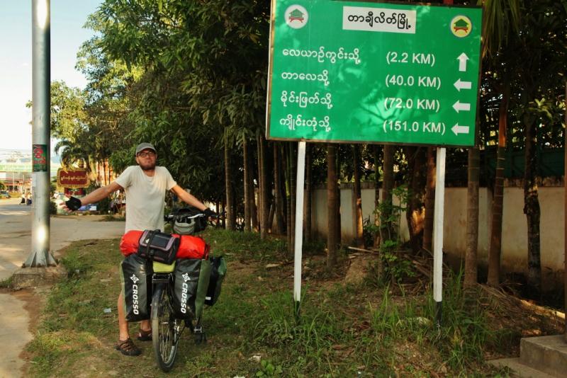 birma język (3)