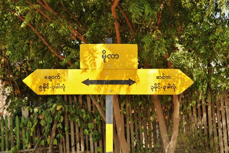 birma język (10)
