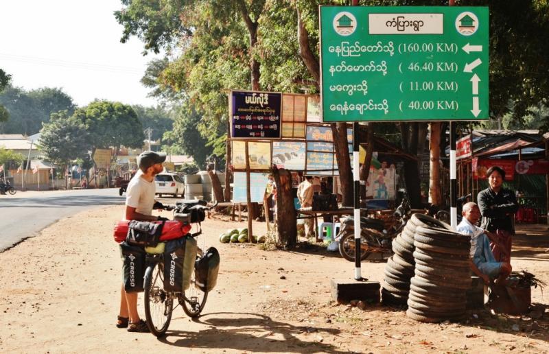 birma język (14)