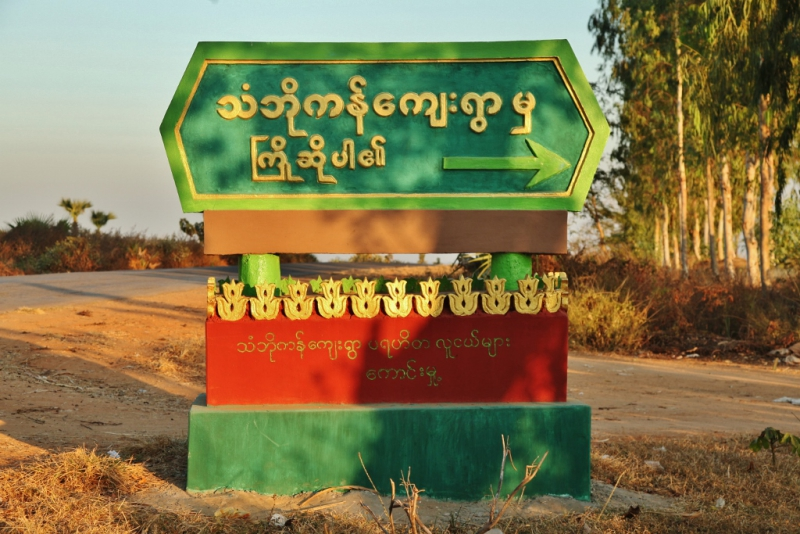birma język (15)