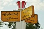birma język (1)