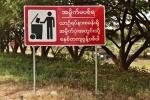 birma język (2)