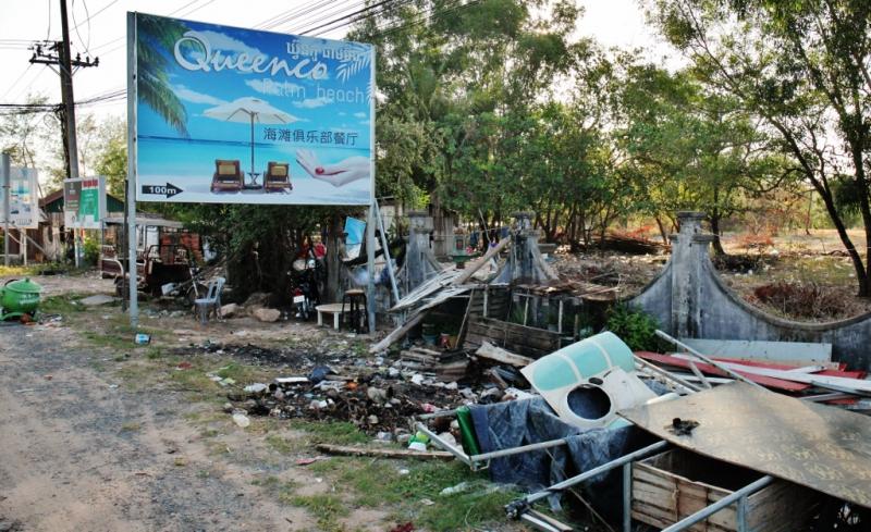 Sihanoukville (7)